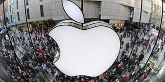 site-ul apple piratat