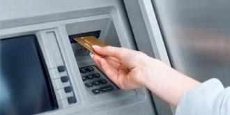 raiffeisen bank va elimina din luna decembrie terminalele pos din agentiile bancii