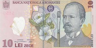 atentie la bancnotele falsificate