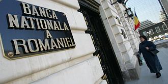 dezastru bancar in romania