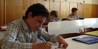 prahova centru de excelenta pentru copii si tineri