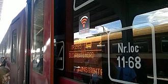 greva ampla la cfr 19 trenuri ar fi fost anulate lider sindicat cfr incearca intentionat falimentarea sclr