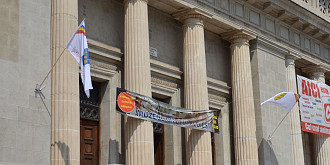 consiliul judetean cauta drapel pentru regiunea muntenia