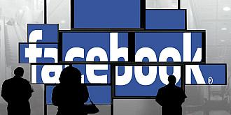 facebook interzice reclamele care au continut sexual sau violent