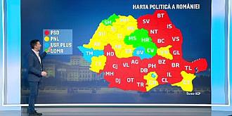 harta politica a romaniei dupa alegerile parlamentare in 20 de judete aur a obtinut mai multe voturi decat usr plus