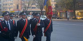 pompierii au primit drapelul de lupta