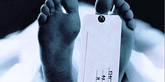 cadavrul unui barbat descoperit in centrul ploiestiului