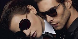 ochelarii care schimba fizionomia