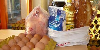 primaria distribuie pachete cu alimente pentru ploiestenii fara venituri