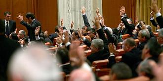 psd a depus motiunea de cenzura surse mai este nevoie de 1 vot pentru demiterea guvernului