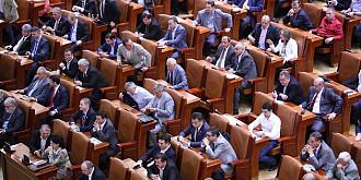 afla care sunt noii parlamentari prahoveni