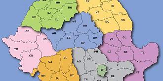 bucurestiul parte integranta in regiunea muntenia
