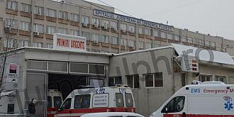 o pacienta s-a aruncat de la etajul 5 al spitalului judetean ploiesti