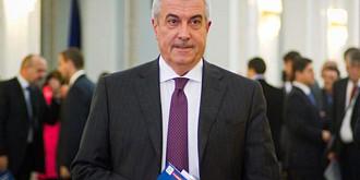 tariceanu cere de la orban doua locuri eligibile de parlamentar pentru el si chitoiu in schimbul fuziunii cu pnl