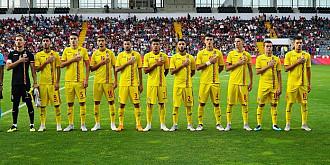 presa internationala despre calificarea romaniei in semifinalele euro u21